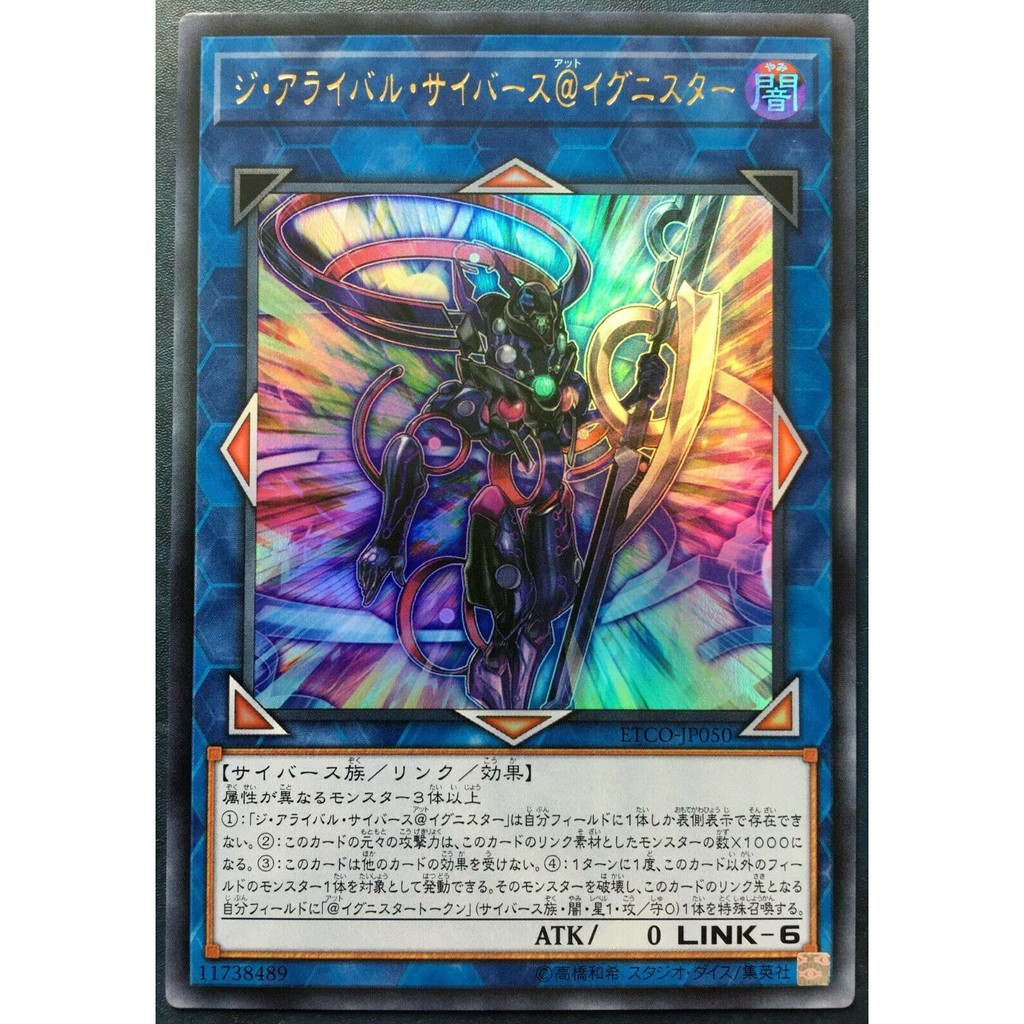 Thẻ Bai Yugioh Jp The Arrival Cyberse Ignister Shopee Việt Nam