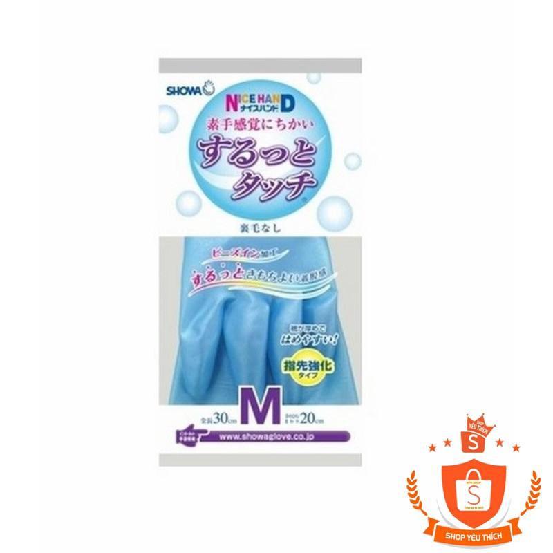 Găng tay cao su biết thở SHOWA – Số 1 Nhật Bản  - BẮC TỪ LIÊM