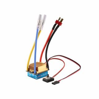 Mạch điều tốc ESC 60A dùng pin 3S
