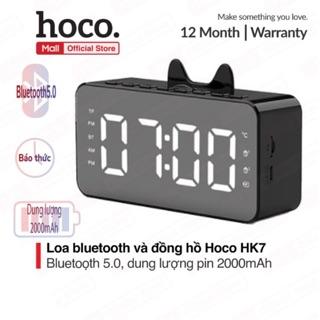 Loa Bluetooth tích hợp đồng hồ báo thức và FM Hoco HK7 dung lượng pin 2000mAh, có đèn LED thông minh tiện ích