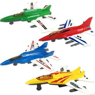 MD Mini Aircraft Airplane Shape Toy for Kids