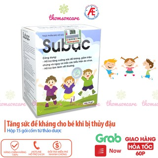 Cốm Su bạc - tăng cường sức đề kháng cho trẻ - Subac tăng miễn dịch cho bé từ lysine, cao lá xoài, vitamin C thumbnail