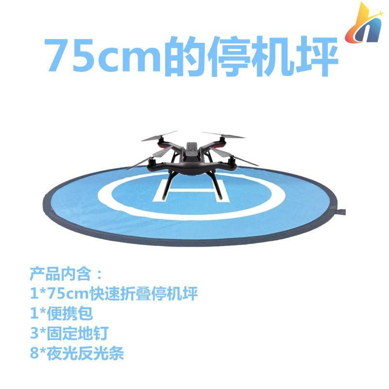 PGY Dajiang Elf 3/4 Accessories UAV Coordinate Landing Pad Portable Aerial Apron Aircraft Plane