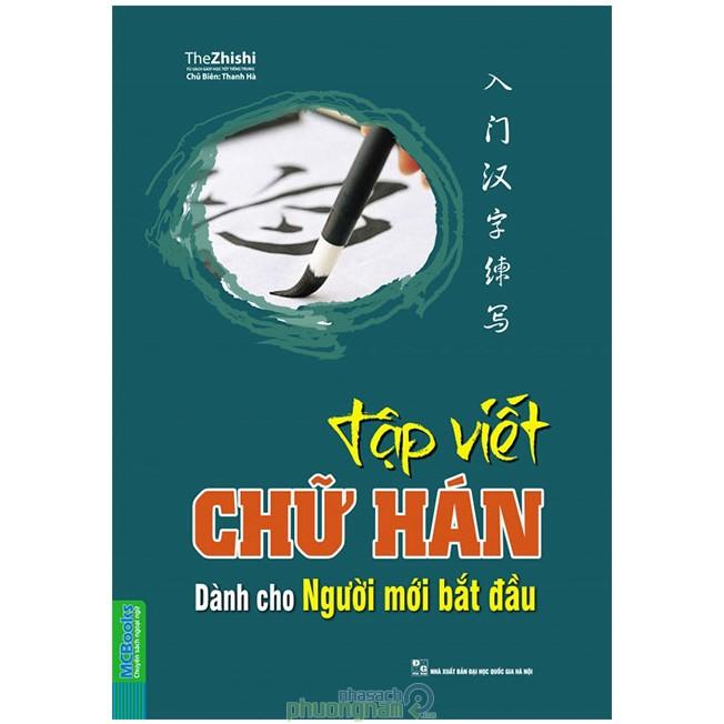 Tập Viết Chữ Hán Dành Cho Người Mới Bắt Đầu