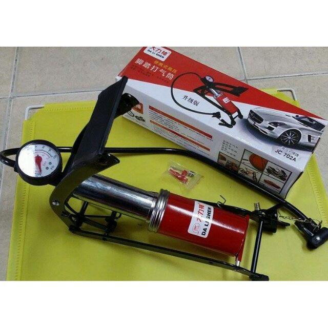 Bơm đạp chân đa năng dùng được cho ô tô, xe máy, xe đạp... - 2930498 , 603561385 , 322_603561385 , 115000 , Bom-dap-chan-da-nang-dung-duoc-cho-o-to-xe-may-xe-dap...-322_603561385 , shopee.vn , Bơm đạp chân đa năng dùng được cho ô tô, xe máy, xe đạp...