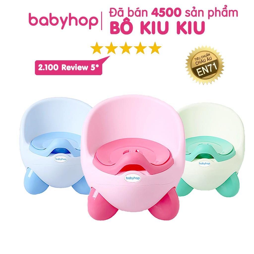 Bô cho bé Kiu Kiu Babyhop phù hợp với trẻ em 6 tháng đến 5 tuổi chống trơn trượt có chỗ dựa và khay màu patel Hàn Quốc