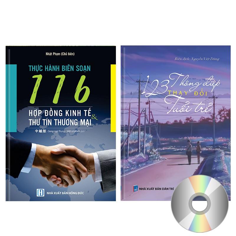 Sách - Combo 2 sách: 116 Hợp đồng kinh tế thư tín thương mại + 123 Thông Điệp Thay đổi Tuổi Trẻ (có - 1079101390,322_1079101390,219000,shopee.vn,Sach-Combo-2-sach-116-Hop-dong-kinh-te-thu-tin-thuong-mai-123-Thong-Diep-Thay-doi-Tuoi-Tre-co-322_1079101390,Sách - Combo 2 sách: 116 Hợp đồng kinh tế thư tín thương mại + 123 Thông Điệp Thay đổi Tuổi Trẻ (có