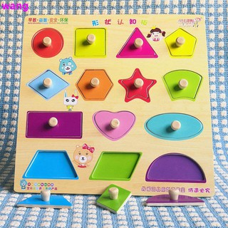 ve gripper panel 1-2-3 year old baby Montessori early education educational toys