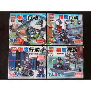 Đồ chơi lắp ráp Lego cảnh sát police tuần tra D175 trọn bộ 4 hộp