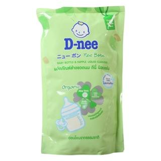 Nước rửa bình sữa D-nee thailand 600ml (túi) Organic