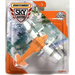 Máy bay mô hình Matchbox Sky Busters Sea Soarer GKT54