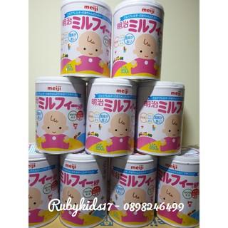 Combo 4 lon sữa Meiji Hp 850g Nội địa Nhật thumbnail