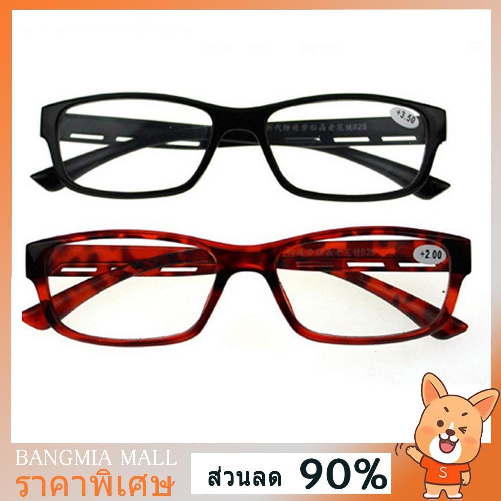 ★BANGMIA เบาป้องกันแว่นอ่านหนังสือบลูเรย์ Presbyopic แว่นตาแว่นตา★ +1.0 +1.5 +2.0 +2.5 +3.0 +3.5 +4.0
