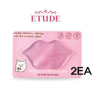 [ETUDE HOUSE] Set 2 Miếng Dán Môi Thạch Cherry Etude House 10ml thumbnail