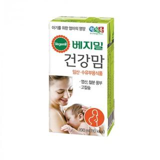 Sữa bầu Vegemil Hàn Quốc 190ml thumbnail