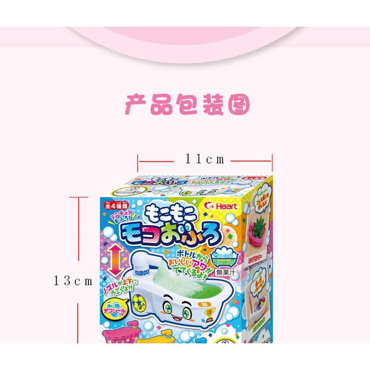Đồ Chơi Thổi Bong Bóng Hình Viên Thuốc Dễ Thương Gz 01 Nhật Bản