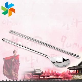 Restaurant Korean tableware solid flat handle environmentally friendly 304 stainless steel spoon JP6