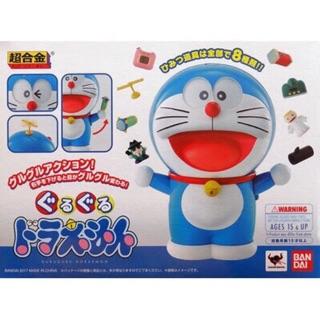 [Hàng order] Đồ chơi Doraemon toy tiktok