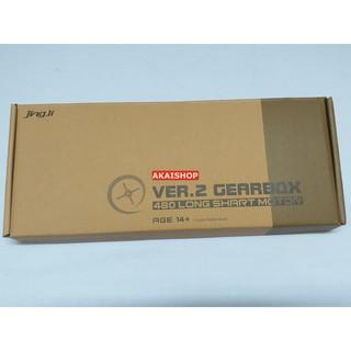GEAR BOX SLR V2 ( Có MOTOR )