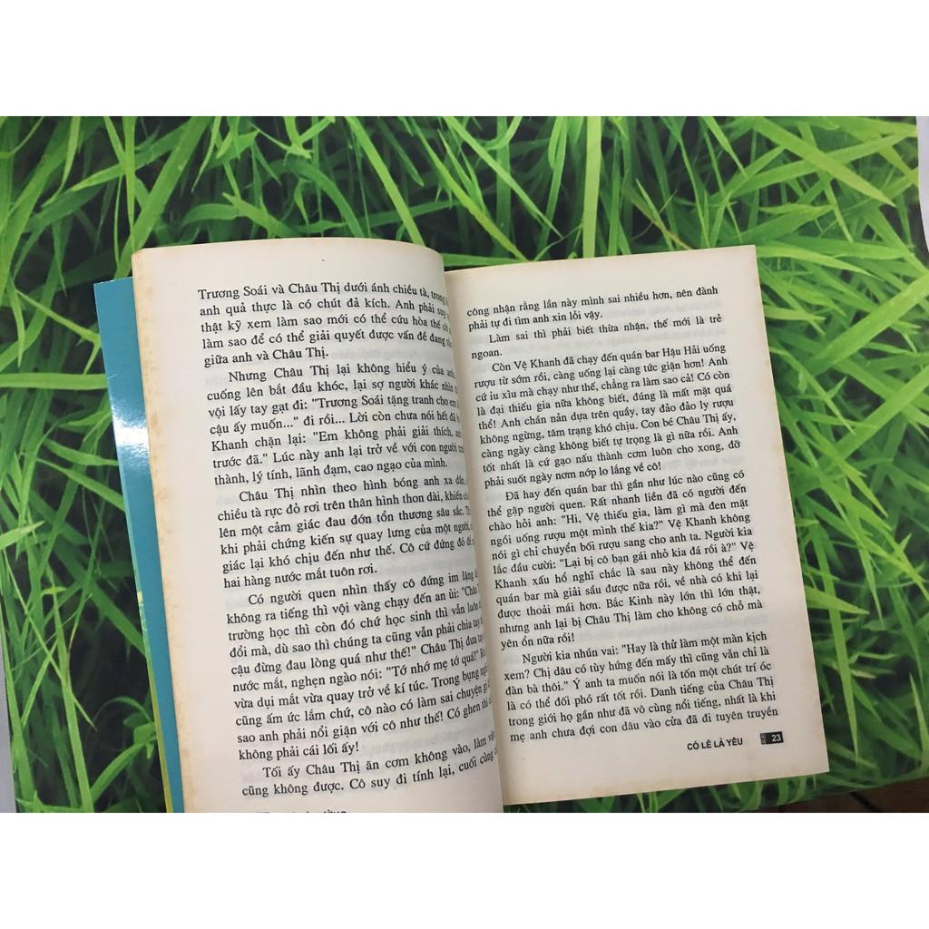 Sách - Có lẽ là yêu - Tập 2 (tiểu thuyết) Gigabook