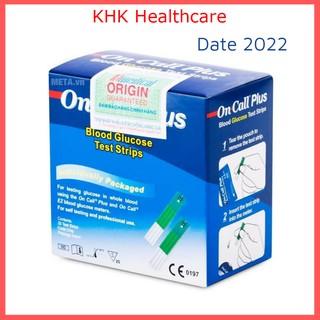 (date mới 2022) Hộp 25 que thử đường huyết On-Call Plus (thử tiểu đường) thumbnail
