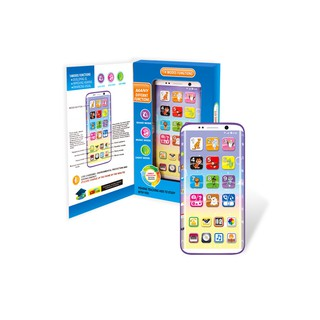 Early Education Machine Educational Mobile Phone Multifunction