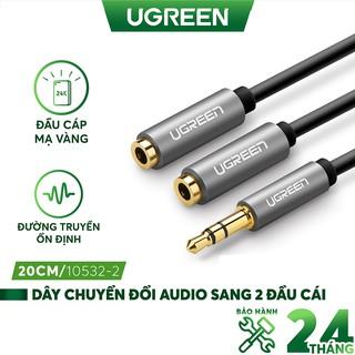 Dây Audio 3.5mm đực chia 2 cổng 3.5mm cái (2 tai nghe) đầu nhôm dài 20cm UGREEN AV123