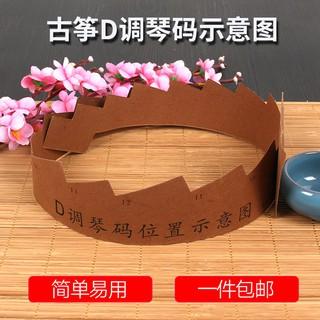 Mô Hình Nhân Vật Truyện Tranh Nhật Bản 21 Chữ D