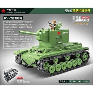 Lego Quan Quan xe tăng Heavy Panzer Nga