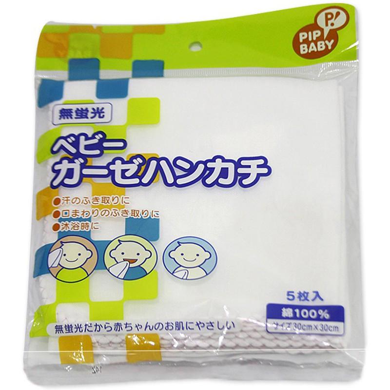 Khăn sữa cotton PIP Baby B019 (5pc) - Nhật Bản