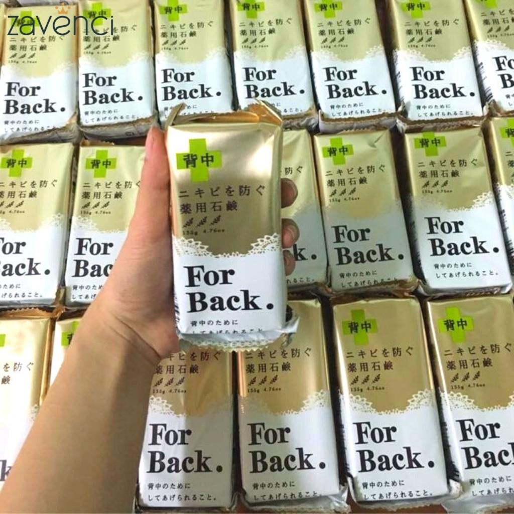 Xà Phòng FOR BACK Pelican Medicated Soap Làm Sạch Mụn Lưng Chiết Xuất Than Hoạt Tính Và Bùn Khoảng (135g)