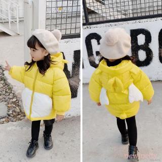 Yêu ThíchÁo khoác có mũ trùm đầu với họa tiết đôi cánh đáng yêu kiểu Hàn Quốc cho bé