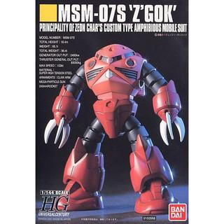 Bộ đồ chơi lắp ghép Gundam HG UC Z`GOK