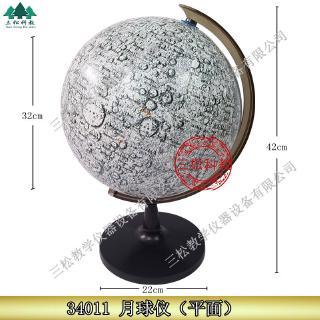 Mô Hình Đồ Chơi Mặt Trăng/mặt Trời J34011 Kích Thước 320mm