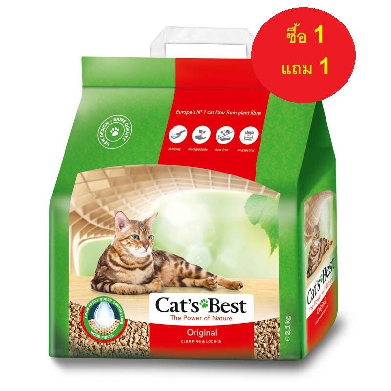 CAT'S BEST ทรายแมว ออริจินอล 5ลิตร (2.1 กก.)
