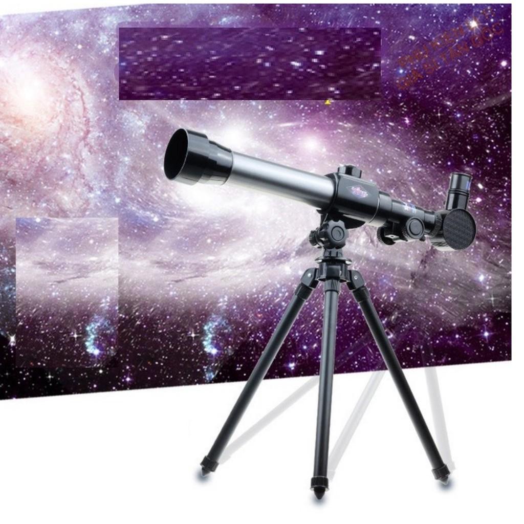 Kính thiên văn c2105