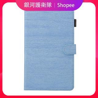 ốp lưng bảo vệ máy tính bảng huawei m5 8.4 inch