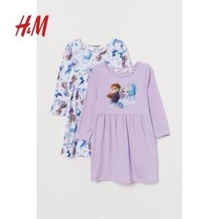 Váy cotton dài tay Elsa tím HM 1-10Y (có ảnh thật)