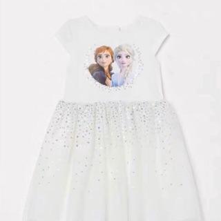Váy elsa đính kim sa trắng