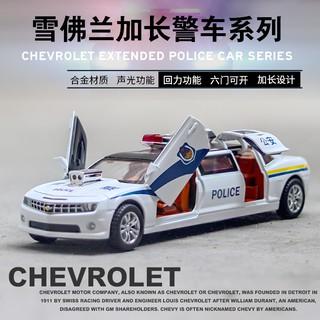 Mô Hình Xe Cảnh Sát Chevrolet Bugbee Tỉ Lệ 1:32