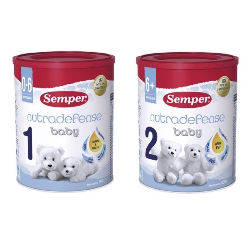 [Date 10/2022 ]Sữa SEMPER NGA 400gr đủ số 1, số 2 hàng AIR nội địa(NO TÁO BÓN)