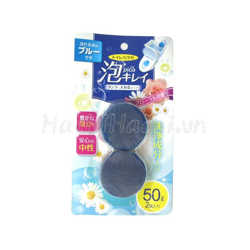 Chất tẩy rửa bồn cầu toilet 50g (2 viên)