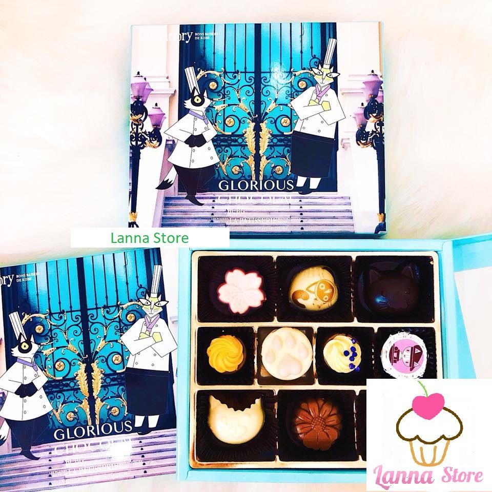 Chocolate Glorious Mèo size nhỏ - hàng xách tay Nhật Bản ??.