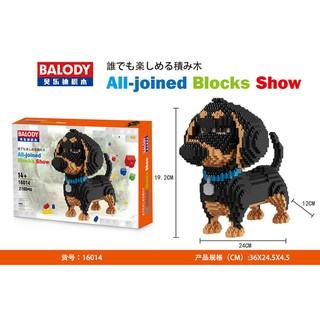 Bộ xếp hình Lego BALODY16014 2100miếng ghép NLG0030-14