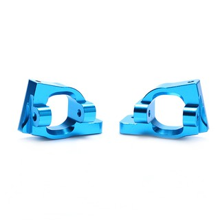 2PCS Front C Hub Carrier Base C Alloy Aluminum for Rc Hobby el Car Wltoys 144001 1/14 Lc Racing Full Series Front Hub Carrier Parts Buggy,Blue