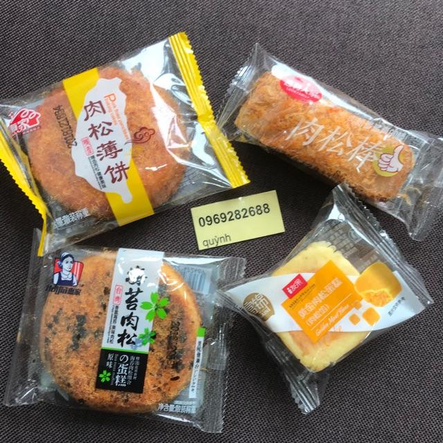 Combo mix 5 bánh sốt ruốc Đài Loan siêu siêu ngon 😘