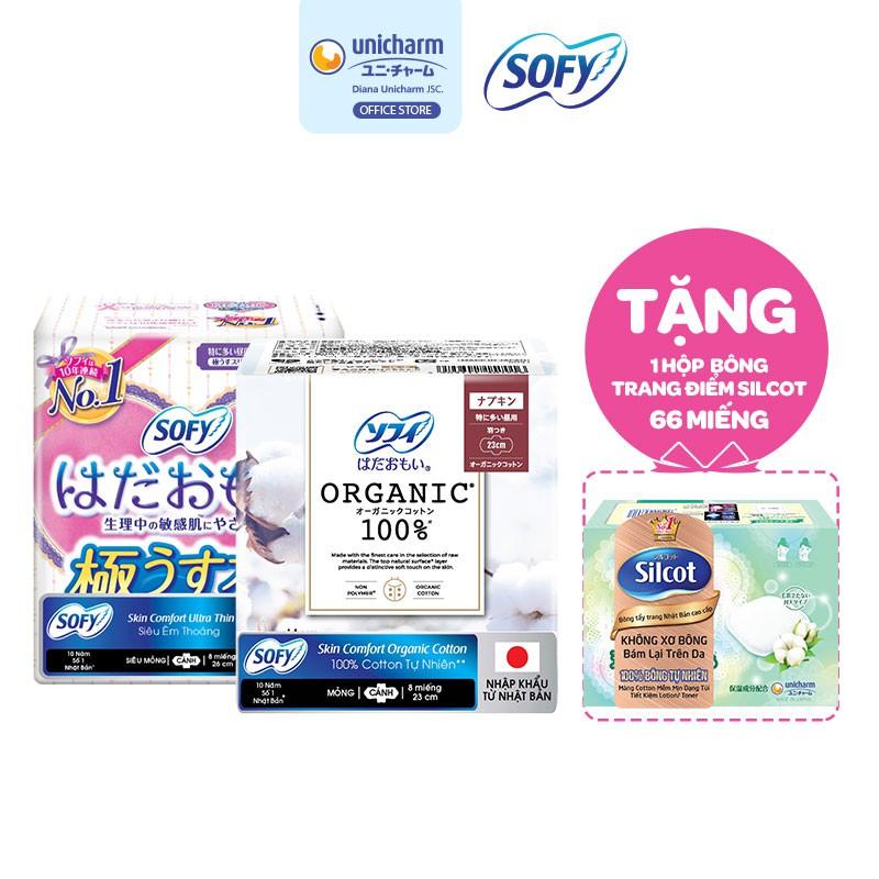 [Mã COSMALL25 -10% ĐH 250K]Combo băng vệ sinh Sofy Nhật Bản (1 Skin Comfort 26cm & 1 Sofy Organic 23cm - 8 miếng/gói)