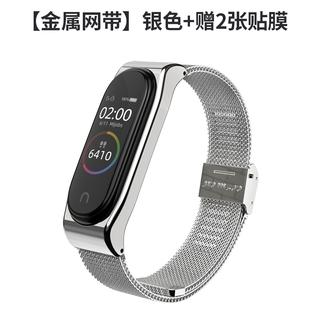 Vòng Đeo Tay Thời Trang Cho Xiaomi Mi 4 Band 3 Nfc Millet 5