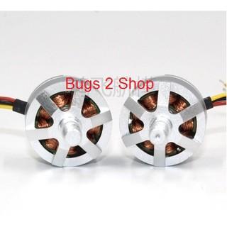 Động cơ cho máy bay MJX Bugs 2W (B2W) – Chính hãng