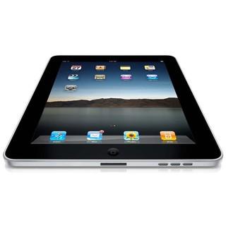Máy tính bảng iPad 13G wifi 16GB/32GB/64GB chính hãng Apple